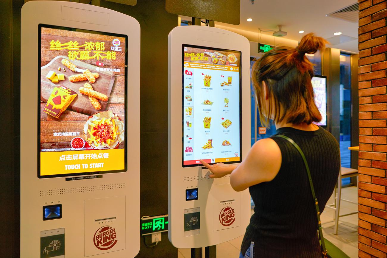 Burger King in Shenzhen China